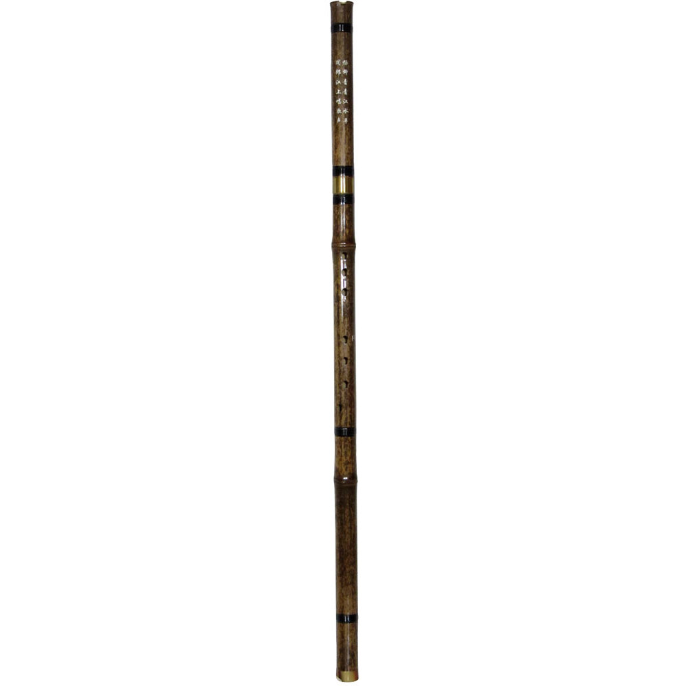 Atlas Xiao Chinese Flute