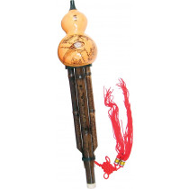 Atlas Hulusi Bamboo Pipe