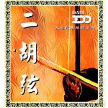 Atlas Erhu Strings